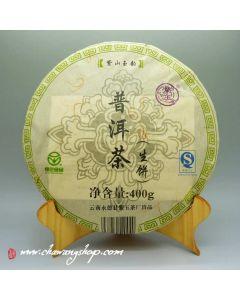 """2008 Spring Mangfei Mountain """"Zi Shan Yu Yun"""" Raw Puerh Cake 400g"""