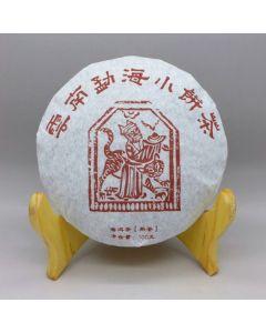 2016 Chawangpu Menghai Xiao Bing Cha 100g
