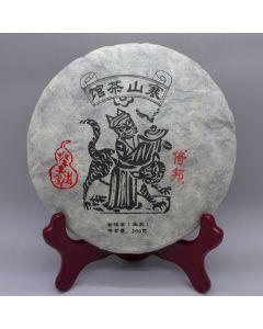 2016 Chawangpu Yibang Manguishan Xiao Bing Cha 200g