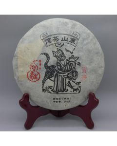 2016 Chawangpu Manzhuan Gu Shu Huang Pian 200g