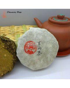 2008 Hunan Anhua Bai Liang Cha 200g
