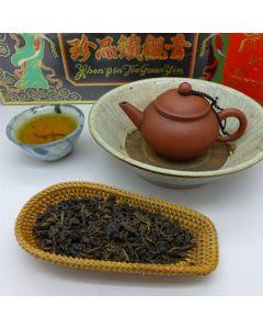 1996 Anxi Zhen Pin Tieguanyin 50g