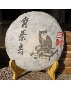 2016 Chawangpu Bada Puerh Tea 200g