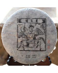 """2016 Chawangpu Menghai """"Xiao Yao"""" Puerh Tea 400g"""