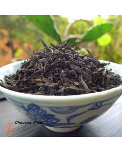 Late 1990s Duoteli First Grade Liubao Tea 50g