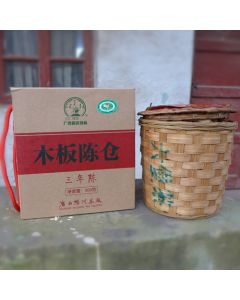 "2011 (2014) Three Cranes Brand ""Old Wooden Warehouse"" First Grade Liubao Tea 50g"