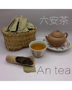 2014 Anhui Liu-an Bamboo Basket Tea 500g