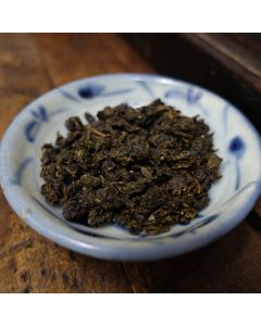 2019 Fujian Bai Ya Qi Lan Oolong Tea 8g