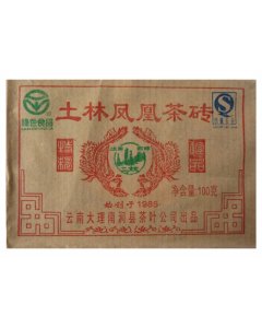 2008 Tu Lin Feng Huang Cha Zhuan