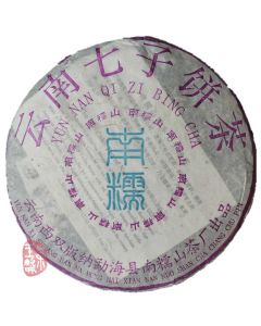 2005 Nan Nuo Shan Raw Chi Tse Bing Cha 7549  25g (Sample)