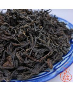 "2002 Traditional Yesheng Liubao Tea ""803"" 50g"