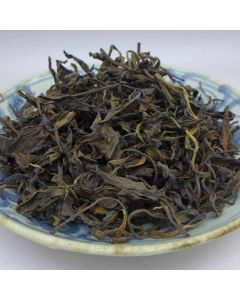 2005 Bulang Shan Old Tree Aged Raw Maocha 50g