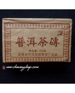 """2005 Yezhuang Shuangli TF """"Zao Xiang"""" Ripe Puerh Brick 250g"""