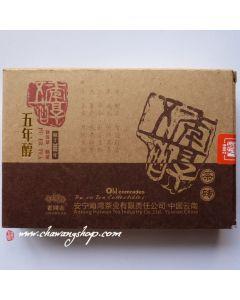 """2011 (2006) Haiwan """"Wu Nian Chun"""" Ripe Puerh Brick 250g"""