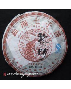 2006 Lixing 0612 Menghai Qi Zi Bing Ripe 357g