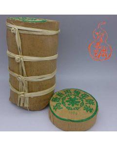 2006 Myanmar Kokang Mei Hua Bing Raw Puerh Tea 100g