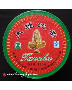 "2006 Xiaguan TF ""Da Li Tuo Cha"" 150g Raw Puerh in Paper Box - First batch"