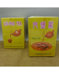 2009 (2011) DuoTeLi Yellow Box Liubao Tea 250g