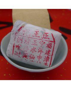 2009 Fujian Zhangping Shui Xian Cha Bing