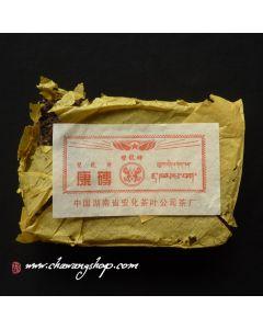 2009 Hunan Anhua Kang Zhuan 300g