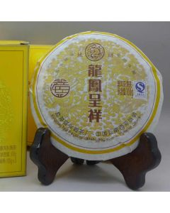 2009 Xinghai TF Menghai Dragon Ripe Puerh Cake 100g