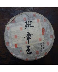 2010 Ming Sheng Hao Banzhang Wang Gushu Raw Puerh Cake 25g