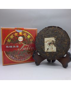 2010 Yunnan Jin Hao Xiao Yuan Cha- Ripe Organic Small Iron Cake 125g