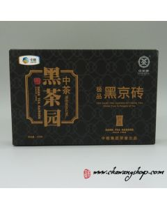 "2011 China Tea Hunan ""Hei Jing Zhuan"" 200g"