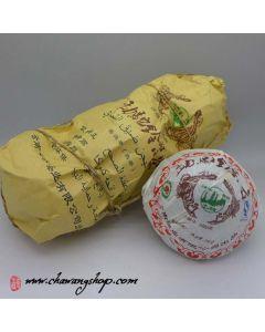 2011 Meng Tuo Ling Jin Cha (Mushroom) Ripe 25g Sample