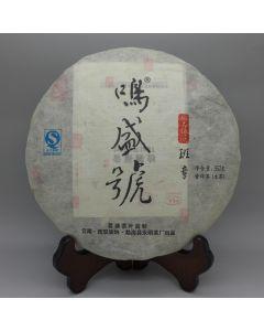 2012 Ming Sheng Hao Banzhang Wang Gushu Raw Puerh Tea 25g