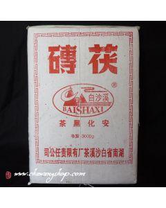 2013 Baishaxi TF Shouzhu Fuzhuan 3kg Brick