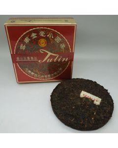 2012 Yunnan Jin Hao Xiao Yuan Cha - Ripe Organic Small Iron Cake 125g