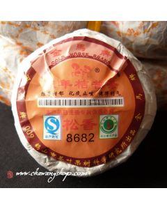 2012 Golden Horse Brand ripe puerh in tangerine 8682 Song Xiang - set of 8