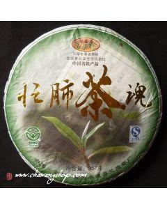 "2012 Lantingchun TF ""Mang Fei Cha Hun"" Early Spring Raw Puerh Cake 357g"