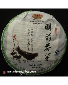 2012 Lantingchun TF Yongde Ming Feng Shan Raw Puerh Cake 357g.