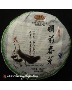 2012 Lantingchun TF Yongde Ming Feng Shan Raw Puerh Cake 25g. Sample