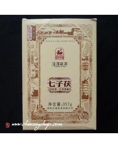 """2012 Shaanxi Jingwei """"Qi Zi Fu"""" Brick 357g"""