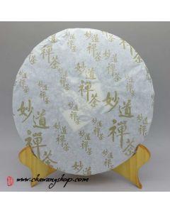 """2012 Shuangjiang """"Miao Dao Chan Cha"""" Raw Puerh Cake 25g Sample"""