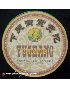 2012 Xiaguan Yu Shang Gong Tuo Raw 200g