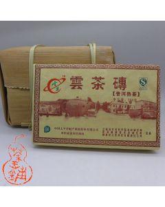 2012 Yun Cha Brand Menghai Ripe Puerh Brick 250g