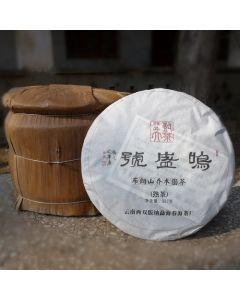 """2013 Ming Sheng Hao """"Chun Hai"""" Ripe Puerh Tea 357g"""