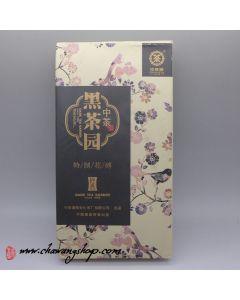 "2013 CNNP Hunan Anhua ""Hua Zhuan"" 100g Sample"