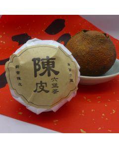2013 Wuzhou TF Liubao in tangerine 40g