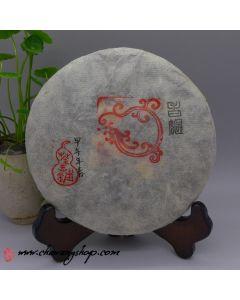 """2014 Chawangpu """"Lao Yu"""" Xiao Bing Cha 25g Sample"""