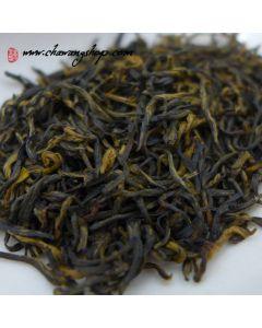 2014 Fujian Wuyi Mountain Jin Jun Mei Premium Grade 50g