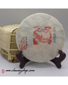 2014 Laos Ban Komaen (Blue) Gu Shu Raw Puerh Cake 200g