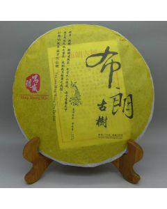 2014 Ming Sheng Hao Bulang Arbor Ripe Puerh Tea 357g