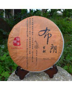 2015 Ming Sheng Hao Bulang Arbor Ripe Puerh Tea 357g