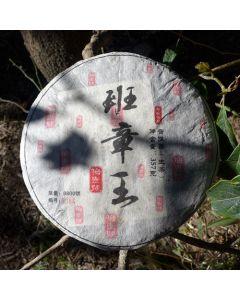 2015 Ming Sheng Hao Banzhang Wang Gushu Raw Puerh Tea 25g