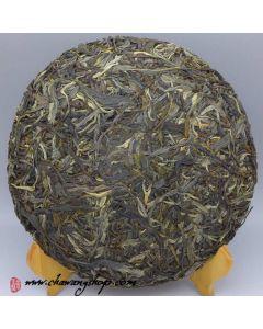 2015 Spring Xiao Hu Sai Old Tree Cake 25g Sample